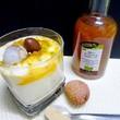 🍊🧡Dessert minute ⏱🧡  Ces températures printanières nous ont donné une énorme envie de #fruits et de fraîcheur!!!   🧡Alors on file s'inspirer chez @coriandrevanillesoleilcuisine qui nous a réalisé une #recettelégère ultra #gourmande avec notre #sirop d'orange sanguine 🍊🍊🍊 des #litchis , fruits de la passion, yaourt à la grecque, et... quelques brisures d'Oreo 🍩💥pour plus de #gourmandise 🧡  #dessert #yaourt #agrumes #recette #recettehealthy #healthyfood #mentonfrance🇫🇷 #aupaysducitron #citron #lemon #maca #orangesanguine #cotedazurfrance #frenchriviera